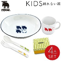 moz エルク 食器セット 北欧デザイン 子供食器 子供用食器 カレーセット 50144 アイデア 便利 ギフト プレゼント 【RCP】 ご出産祝い ベビー ギフト