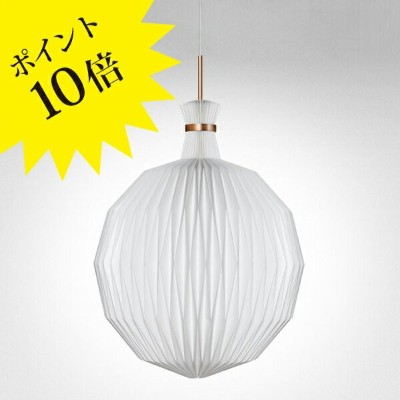 KP101XL CP LE KLINT レ・クリント[ペンダントライト]【送料無料】【KP101XL CP】
