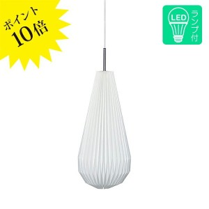KP181A+LED LE KLINT レ・クリント[ペンダントライト]【送料無料】【KP181A+LED】