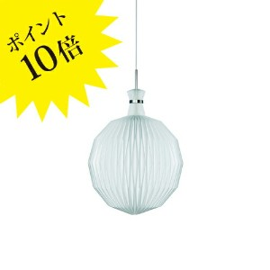 KP101A ST LE KLINT レ・クリント[ペンダントライト]【送料無料】【KP101A ST】