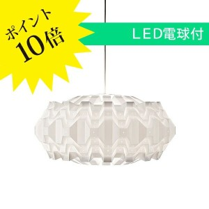 150 Medium CASSIOPEIA+LED 「Medium CASSIOPEIA」LE KLINT レ・クリント[ペンダントライト]【送料無料】【150 Medium CASSIOPEIA...