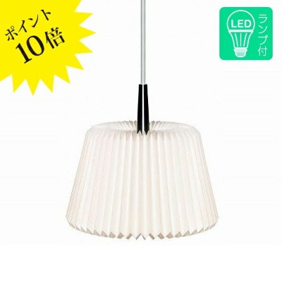 KP120S+LED LE KLINT レ・クリント[ペンダントライト]【送料無料】【KP120S+LED】