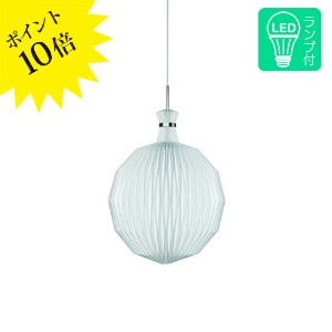 KP101A ST+LED LE KLINT レ・クリント[ペンダントライト]【送料無料】【KP101A ST+LED】