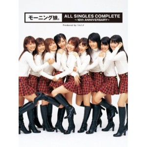 モーニング娘。ALL SINGLES COMPLETE~10th ANNIVERSARY~(初回生産限定盤)(DVD付) CD+DVD, Limited Edition