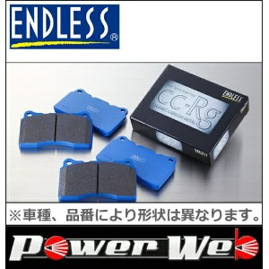 ENDLESS (エンドレス) ブレーキパッド 前後セット CC-Rg [EP348/EP355] レガシィ H10.12~H15.5 BE5(S・RS・RSK)