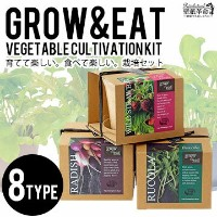 5%OFFクーポン♪【栽培セット】grow&eat マルシェ 家庭用栽培キット ハーブ 栽培 キット 野菜 種 ハーブ栽培 セット 野菜栽培 プランター 家庭菜園 キッチン菜園 栽培 ガーデニング...