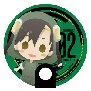 【1stPLACE】KAGEROU PROJECT うちわ No.2 セト[グッズ]