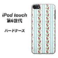 iPod touch 6 第6世代 ハードケース / カバー【744 イングリッシュガーデン(ブルー) 素材クリア】 UV印刷 ★高解像度版(iPod touch6/IPODTOUCH6...