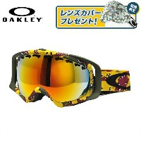 オークリー ゴーグル OAKLEY CROWBAR クローバー TANNER HALL SIGNATURE 59-245J High Grade/Fire Iridium タナー・ホール...