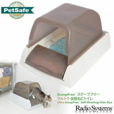 PetSafe スクープフリー ウルトラ 自動ねこトイレ 【猫用トイレ(カバー・フード付き)/猫のトイレ/トイレ用品】【猫用品/ペット用品】【ラジオシステムズ】【PetSafe/ペットセーフ】...