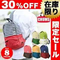【P+4倍!20日】【30%OFFセール】【数量限定】チャムス CHUMS!ワンショルダーバッグ【スウェットナイロン】[One Shoulder] CH60-2009 メンズ ギフト レディース...