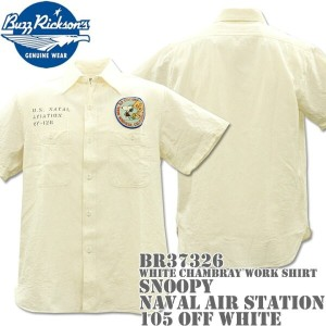 BUZZ RICKSON'S(バズリクソンズ)スヌーピーコラボ BR×PEANUTS WHITE CHAMBRAY WORK SHIRT『SNOOPY NAVAL AIR STATION...