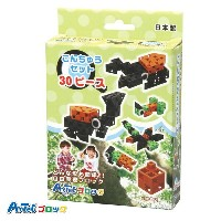 Artec アーテック ブロック こんちゅうセット 30ピース 知育玩具 おもちゃ 子供 キッズ プレゼント 贈り物 アーテック 76667