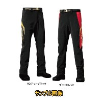 【シマノ】2016 NEXUS・Schoeller® Pants LIMITED PRO PA-131P 【メーカー希望小売価格の30%OFF!!】
