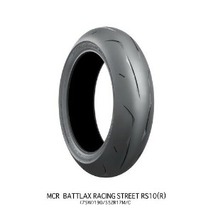【送料無料】BRIDGESTONE(ブリヂストン) BATTLAX RACING STREET RS10 RS0RHZ 200/55ZR17 78W TL メーカー品番:MCR05114 1本