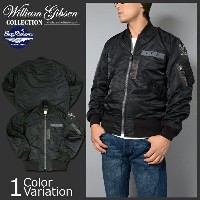 "Buzz Rickson's(バズリクソンズ) ""WILLIAM GIBSON COLLECTION"" TYPE BLACK L-2B LONG PATCH MODEL フライトジャケット..."