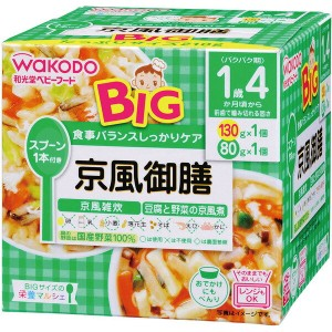 BIGマルシェ京風御膳(130g、80g)