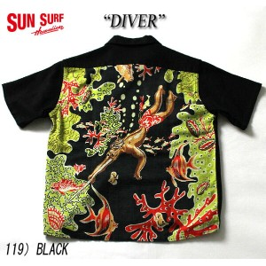 """No.SS35840 SUN SURF サンサーフSPECIAL EDITION""""DIVER"""""""