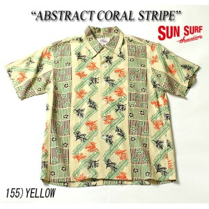 "No.DK36206 DUKE KAHANAMOKU デュークカハナモクS/S SPECIAL EDITION""ABSTRACT CORAL STRIPE"""