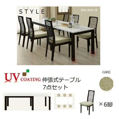 STYLE ダイニング7点セット  135伸長式テーブル+チェア6脚 7点セット 【スタイル】【エクステンション】 【産地直送価格】