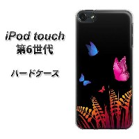 iPod touch 6 第6世代 ハードケース / カバー【577 闇に光る蝶 素材クリア】 UV印刷 ★高解像度版(iPod touch6/IPODTOUCH6/スマホケース)