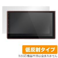 Pumpkin(RQ0265/C0256) 用 保護 フィルム OverLay Plus for Pumpkin 10.1インチ Android 5.1 Car DVD Player(RQ0265...