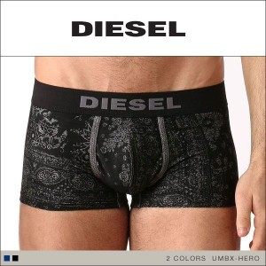 30%OFF (ディーゼル)DIESEL MENS UNDERDENIM UMBX-HERO Denim bandana ボクサーブリーフ