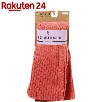 ToeSox Leg Warmers Thigh High Coral One Size