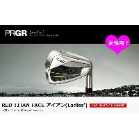 PRGR RED TITAN FACE Ladies' IRONプロギア レッド チタン フェース レディース アイアンM30カーボン単品【#5,#6,AW,SW】