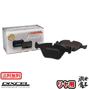■DIXCEL(ディクセル) BMWミニ ペースマン (R61) COOPER/COOPER ALL 4/COOPER D SS16/SS16CA/RS20 BMW MINI PACEMAN ...