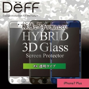 iPhone7 Plus 用 Hybrid Glass Screen Protector 3D カモフラージュカラー for iPhone 7 Plus 【送料無料】【ポストイン指定商品】 極薄 0...