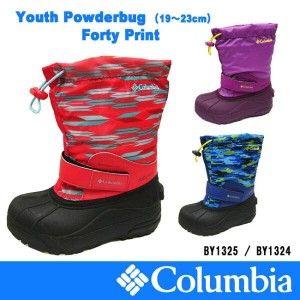 30%OFF[Columbia]コロンビア[キッズ&ジュニア]スノーブーツ[19-23cm]YOUTHPowderbugFortyPrint/BY1325/BY1324Children/kids...