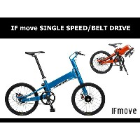 Pacific Cycles Japan(パシフィック) IF move Single Speed/Belt Drive 【キャリーバッグプレゼント】【送料無料】折りたたみ自転車