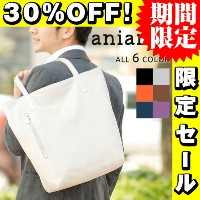 【30%OFFセール】【数量限定】アニアリ aniary!トートバッグ 【アンティークレザー】 01-02007 メンズ ギフト レディース 【送料無料】ss201306 プレゼント ギフト カバン...