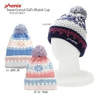 PHENIX 〔フェニックス ジュニアニット帽〕 2017 Snow Crystal Girl's Watch Cap PS6H8HW93〔Sale〕