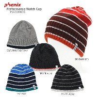 PHENIX 〔フェニックス ニット帽〕 2017 Performance Watch Cap PS678HW35