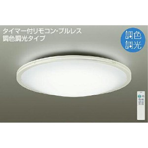 ☆DAIKO LED調色シーリング(LED内蔵) DCL40094