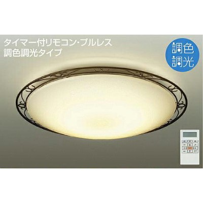 ☆DAIKO LED調色シーリング(LED内蔵) DCL38934