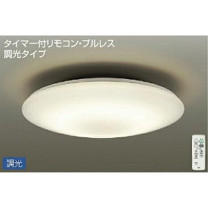 ☆DAIKO LEDシーリング(LED内蔵) DCL40108Y