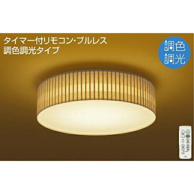 ◎DAIKO LED和風調色シーリング(LED内蔵) DCL-39782