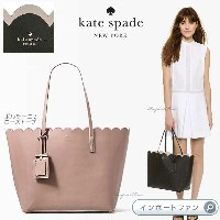Kate Spade ケイトスペード リリー アベニュー パテント カーリガン レザー トート バッグ 鞄 lily avenue patent carrigan leather tote 正規品□