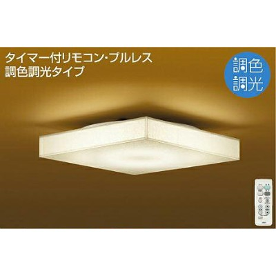 ◎DAIKO LED和風調色シーリング(LED内蔵) DCL-39976