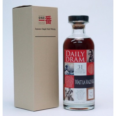 軽井沢【1977-2009】31年62.7%700ml【Daily Dram Wait La Mazurka】Japanese Single Malt Whisky【銀行振り込み決済...
