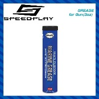 (SPEEDPLAY)スピードプレイ GREASE for Gun(3oz) グリスガン専用グリス(3oz)