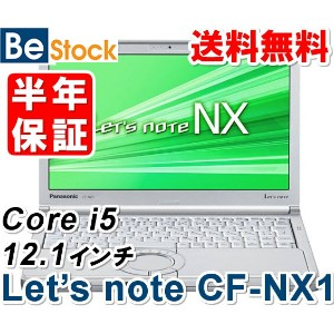 中古ノートパソコンPanasonic Let's note NX1 CF-NX1 CF-NX1GDEYS 【中古】 Panasonic Let's note NX1 中古ノートパソコンCore i5...
