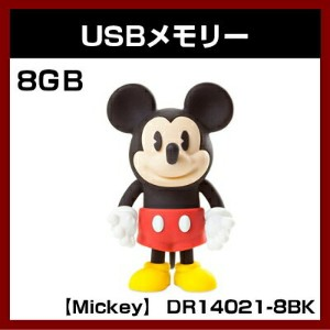 【定形外可】【Bone Collection】デュアルメモリー【Mickey】DR14021-8BK 【8GB】AREA