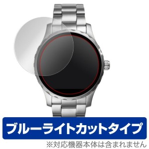 FOSSIL Q Marshal Touchscreen 用 保護 フィルム OverLay Eye Protector for FOSSIL Q Marshal Touchscreen (2枚組)...
