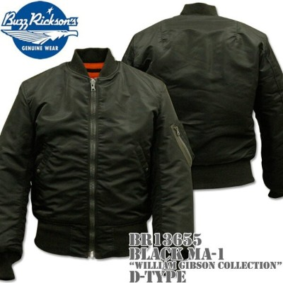 BUZZ RICKSON'S バズリクソンズBLACK MA-1 D-TYPE WILLIAM GIBSON COLLECTIONBR13655