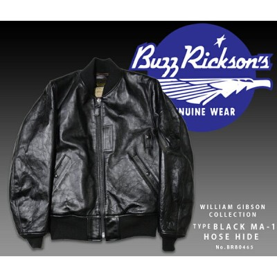【BUZZ RICKSON'SxWILLIAM GIBSON】ホースハイドフライトジャケットTYPE BLACK MA-1 HOSE HIDE / BR80465 ★REAL DEAL