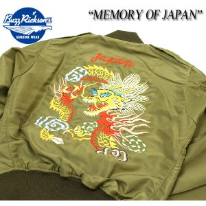 """No.BR13661 BUZZ RICKSON'S バズリクソンズtype L-2AMERICAN PAD&TEXTILE CO""""F-86 SABERE TEST PILOT"""""""